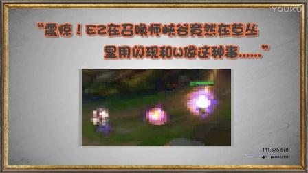 【风博士】6职业玩家最新EZ技巧玩法解析 反向R闪的奥义