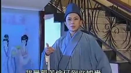 滑稽越剧《红楼外传》吴凤花、黄宪高