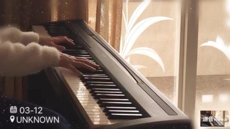 钢琴曲《Fade》电钢琴 完整版