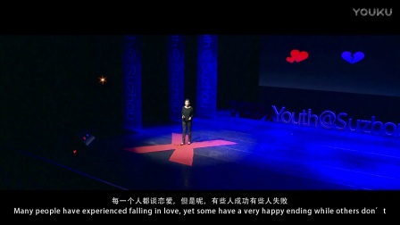 找到幸福爱情Wendy Wu-TEDxYouthSuzhou
