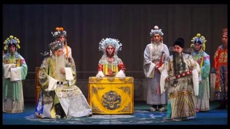 周文泉汉剧《未央宫》现场版