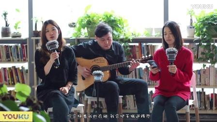 吉他弹唱 赵雷《成都》(松枼婷、松枼潇)