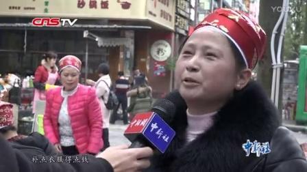 凯里:苗族绣娘街边补衣技艺高