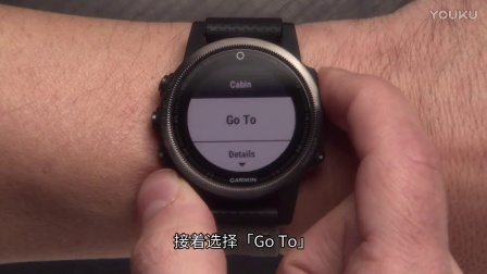 Garmin fēnix 5 and 5S Navigating With Your Watch