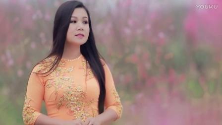 越南歌曲:去年桃花Hoa Đào Năm Trước演唱 : 杨红鸾Dương Hồng Loan