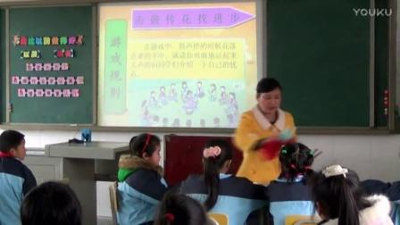 《我比以前做的好》课堂实录 新洲区李集街得胜小学 郭静