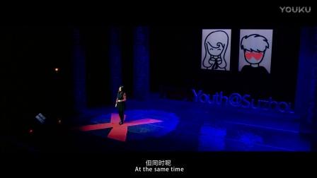 无需改变,你就是独一无二:金禧TEDxYouthSuzhou