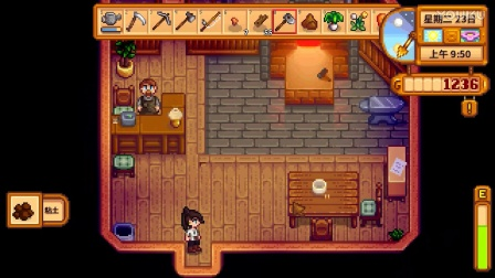 【大橙子】星露谷物语StardewValley#7单身狗的一天
