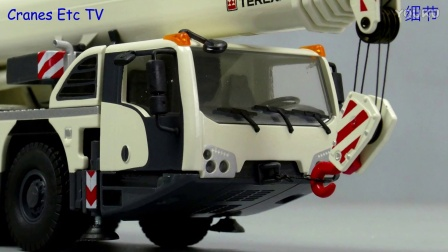 Terex Challenger 3160 / Demag AC 55-3 by Cranes Etc TV