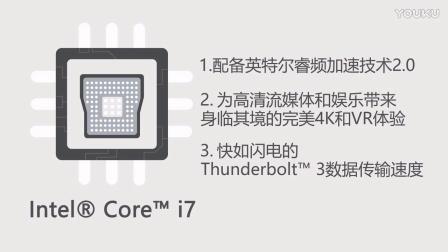 第七代英特尔处理器之间的主要区别