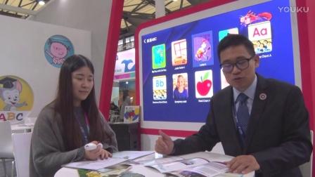九州智慧教育让孩子轻松学习