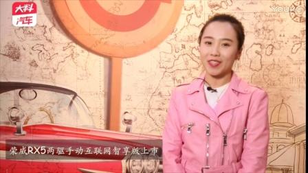 鹤宝宝侃车市3.14谍照车型曝光泄密