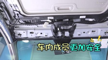 车讯实验室评测C4世嘉 金钟罩般的安全感