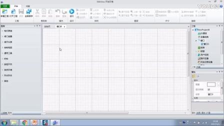 02_DIAView SCADA组态软件开发环境