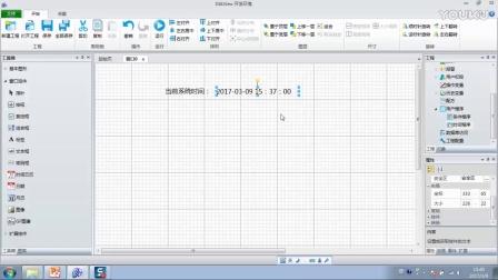 16_用户程序