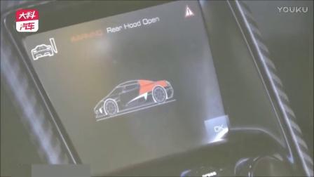 感受一下Koenigsegg Agera RS的引擎