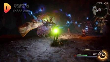 『最终幻想15』第一弹DLC预告