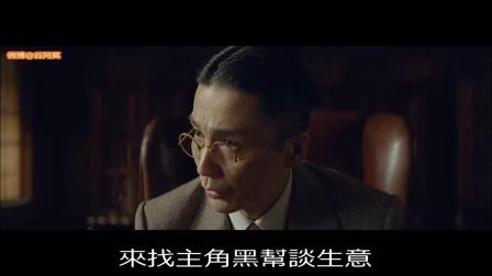 【谷阿莫】5分鐘看完2016綁回家養的電影《罗曼蒂克消亡史》