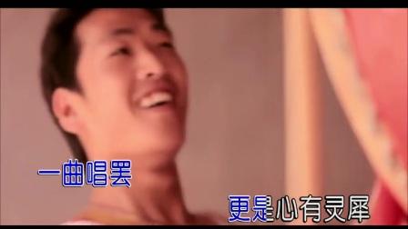 许先-乘龙快婿 红日蓝月KTV推介
