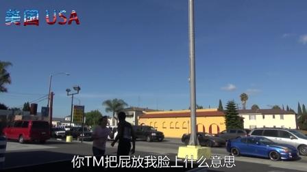 "【JokeTV】中国VS美国街头爆笑""放屁恶搞""下场大不同!"