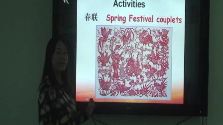 《Festivals Around the World》人教版高二英语-岐山高级中学-贾叶丽-陕西省首届微课大赛