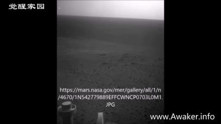 火星上的发光UFO 2017年3月14日的图片