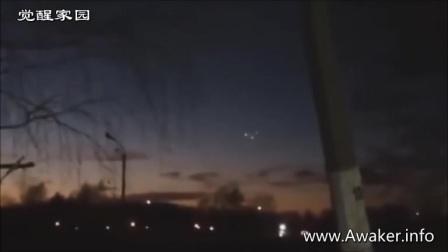 多个变幻的光球UFO 2017年3月15日的图片