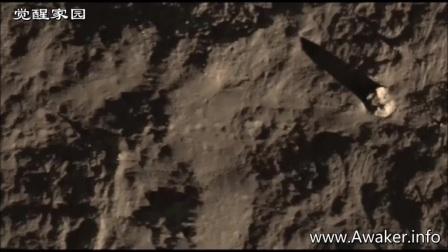 月球孤立高耸之物的图片