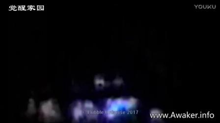 UFO上的彩色光2017年3月11日的图片