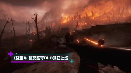 《杀手6》追加中文支持,《暗黑3》死灵法师公布四大主题
