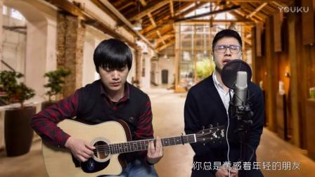 吉他弹唱 赵雷《理想》