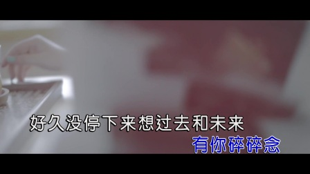 李泫憙-少了你的时间(原版)红日蓝月KTV推介