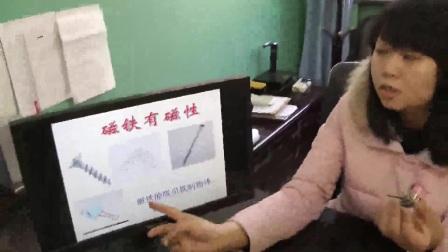 《磁铁初探》教科版科学三下-长庆七中-唐琳-陕西省首届微课大赛