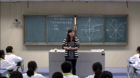 《地球自转周期》高一地理-西安中学-贺辉-陕西省首届微课大赛
