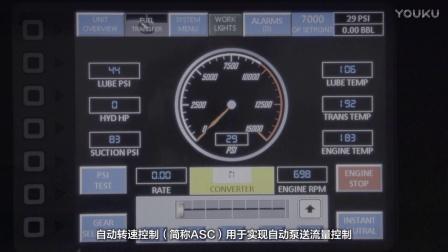 Cat® Dynamic Transmission Output Control (DTOC) 让油服作业轻松精确