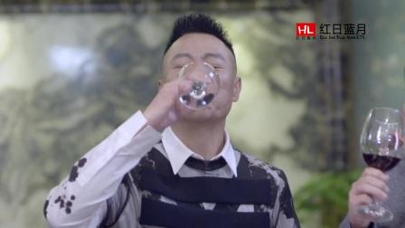 肖亮-老朋友干杯酒(原版)-红日蓝月KTV推介