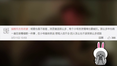 最音乐 2017:揭秘郑爽建群收费真相 20170317