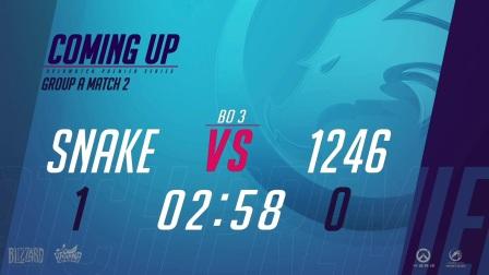 2017OWPS春季赛季前赛A组第一轮Snake VS 1246