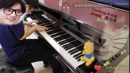 薛之谦新歌 【高尚】钢琴版 _tan8.com