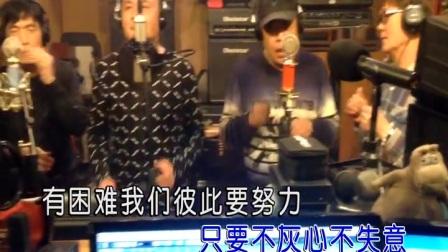马常宝+李德林+大憨+二憨+陈三哥-老炮联唱(真人版)红日蓝月KTV推介
