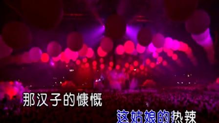 乌兰托娅-火了草原火了爱DJ 红日蓝月KTV推介