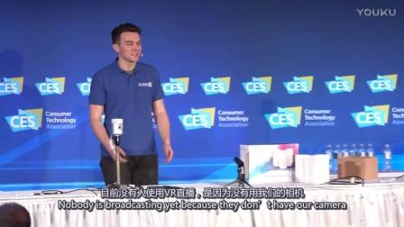 Hubblo VR @ Last Gadget Standing