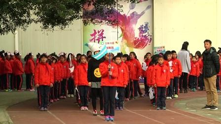 2017年象峰中心小学春季运动会