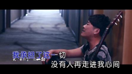 周子龙-时隔多年(原版)红日蓝月KTV推介