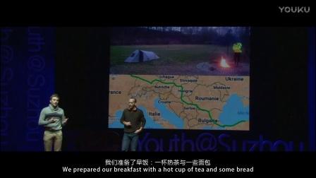 八千里的自行车之旅- É&W-TEDxYouthSuzhou