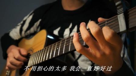 侠客鑫-安静