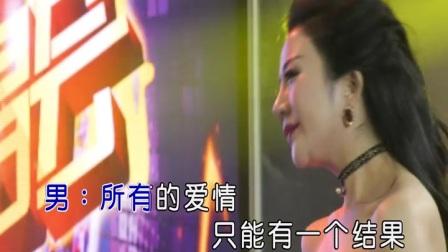 黄迎迎+李书伟-明天你是否依然爱我(现场版)红日蓝月KTV推介