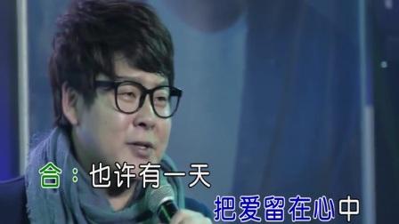 黄迎迎+李书伟-给所有知道我名字的人(现场版)红日蓝月KTV推介