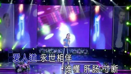 黄迎迎-缘(现场版)红日蓝月KTV推介