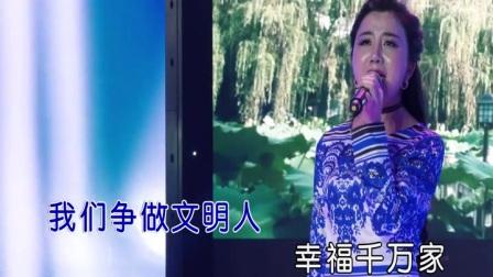 黄迎迎-阆中是我家(现场版)红日蓝月KTV推介